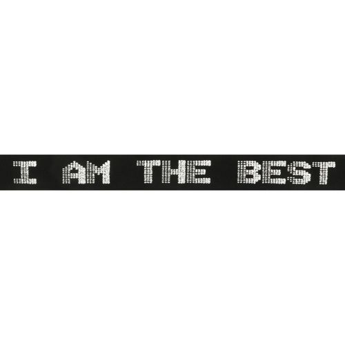Лента отделочная с надписью 'I AM THE BEST' 30мм*25м