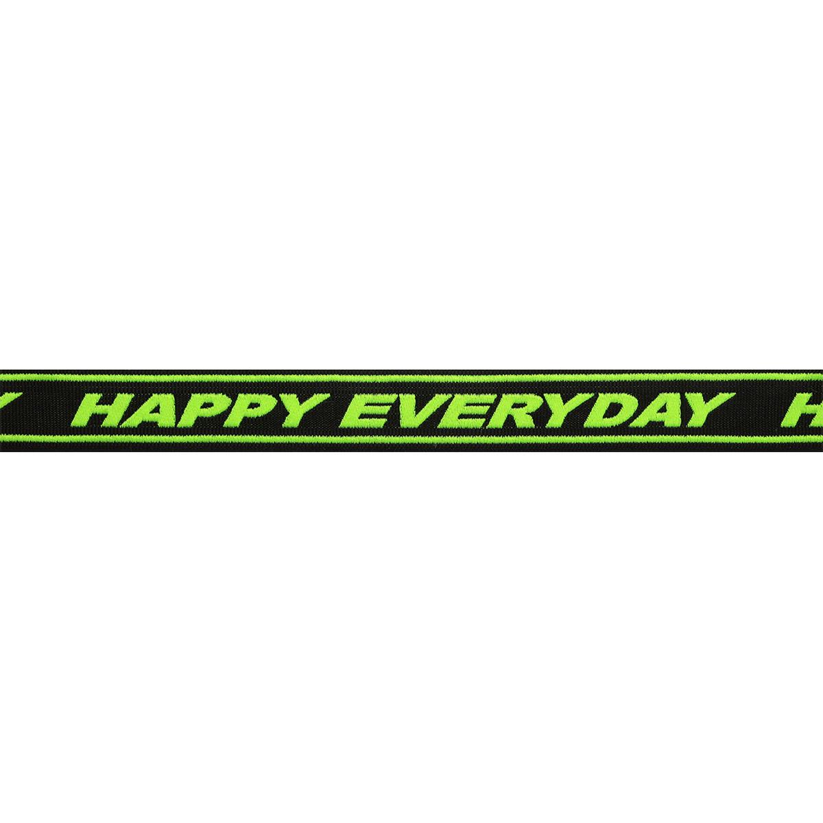 Лента отделочная с надписью 'Happy Everyday' 25мм*10м