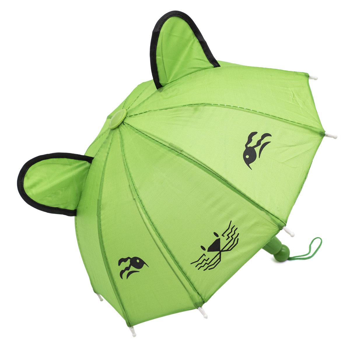 AR1442 Зонтик из болони с ушками 22см (зеленый)