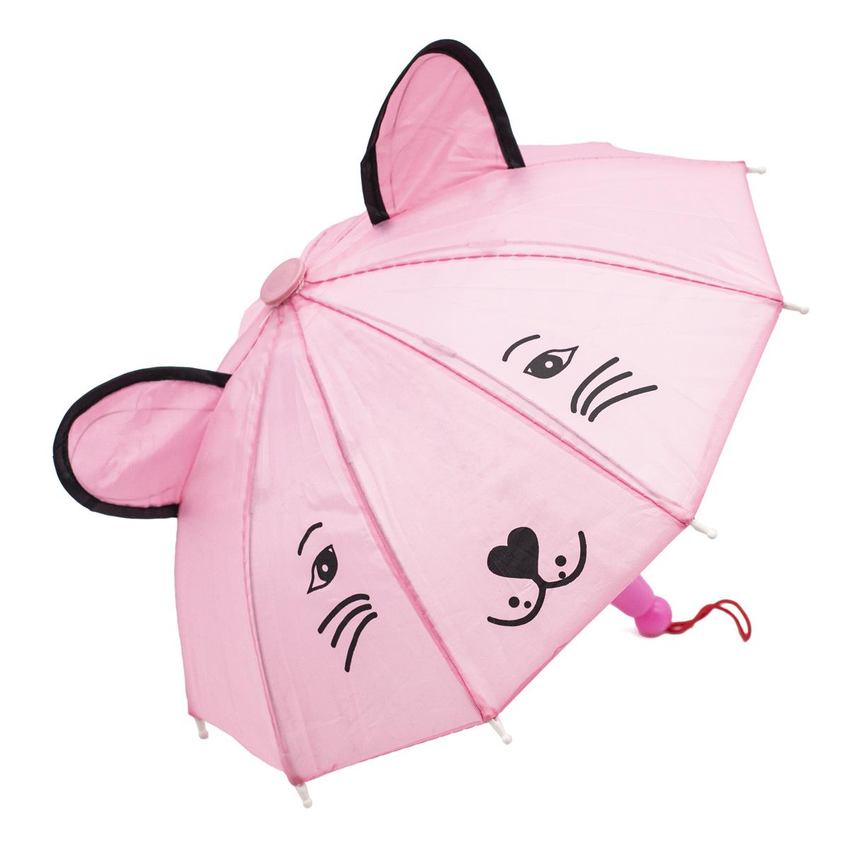 AR1442 Зонтик из болони с ушками 22см (розовый)