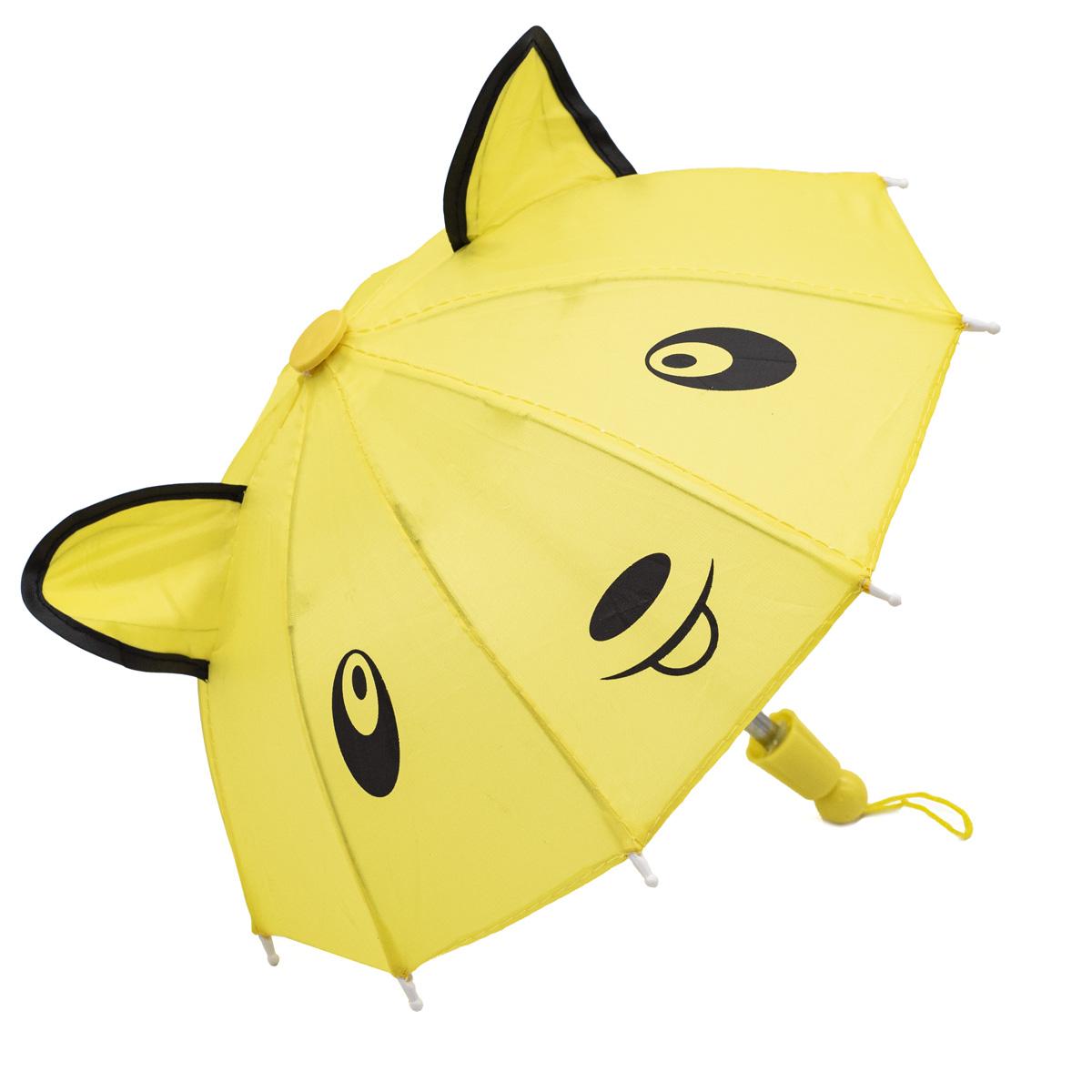 AR1442 Зонтик из болони с ушками 22см (желтый)
