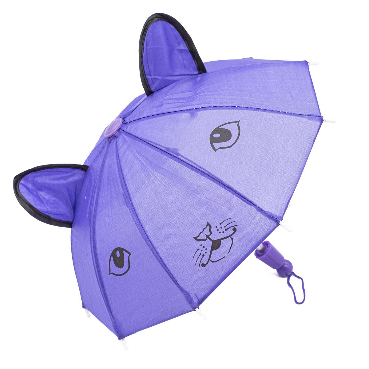 AR1442 Зонтик из болони с ушками 22см (фиолетовый)