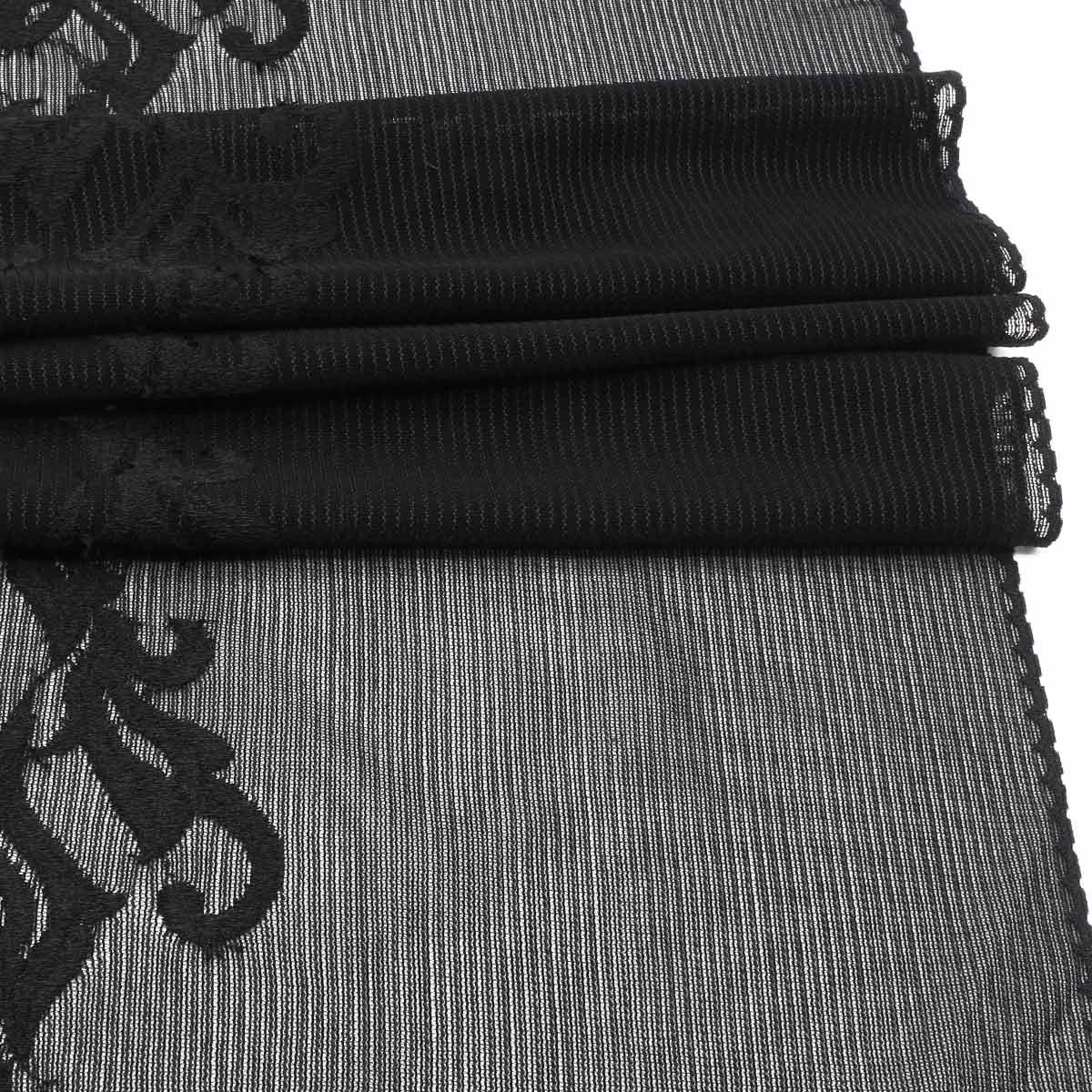 SU 6 Ткань эластичная бельевая 31 см*10
