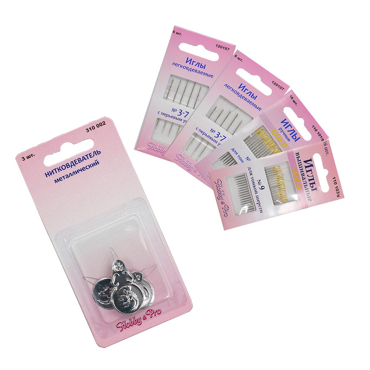 Набор швейных игл для слабовидящих с нитковдевателем, Hobby&Pro