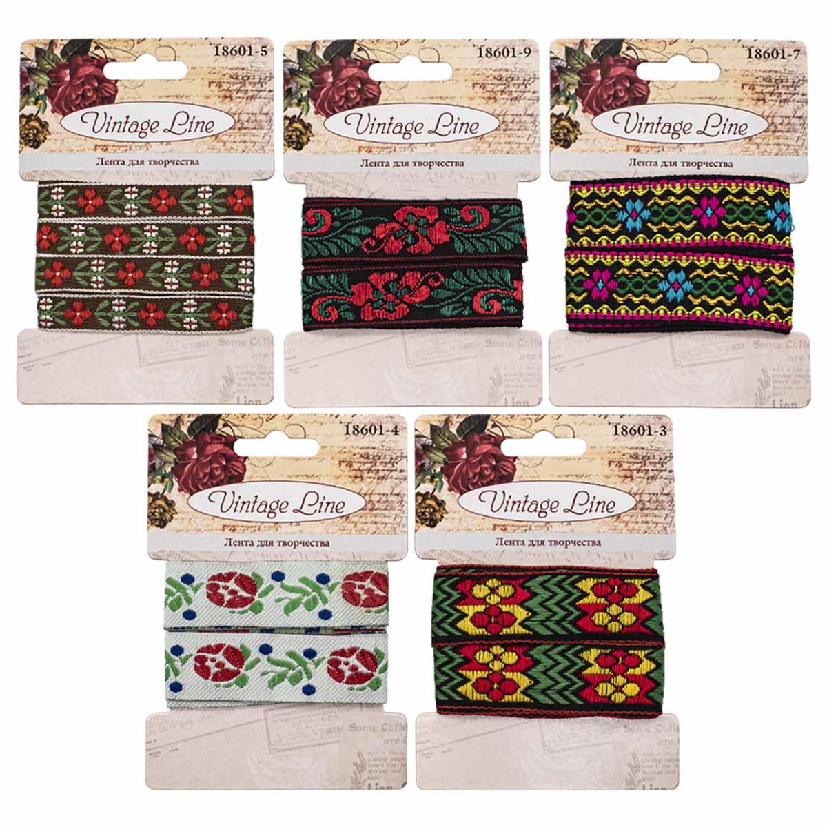 Набор лент декоративных 'Цветочки-лепесточки', 5шт, Vintage Line