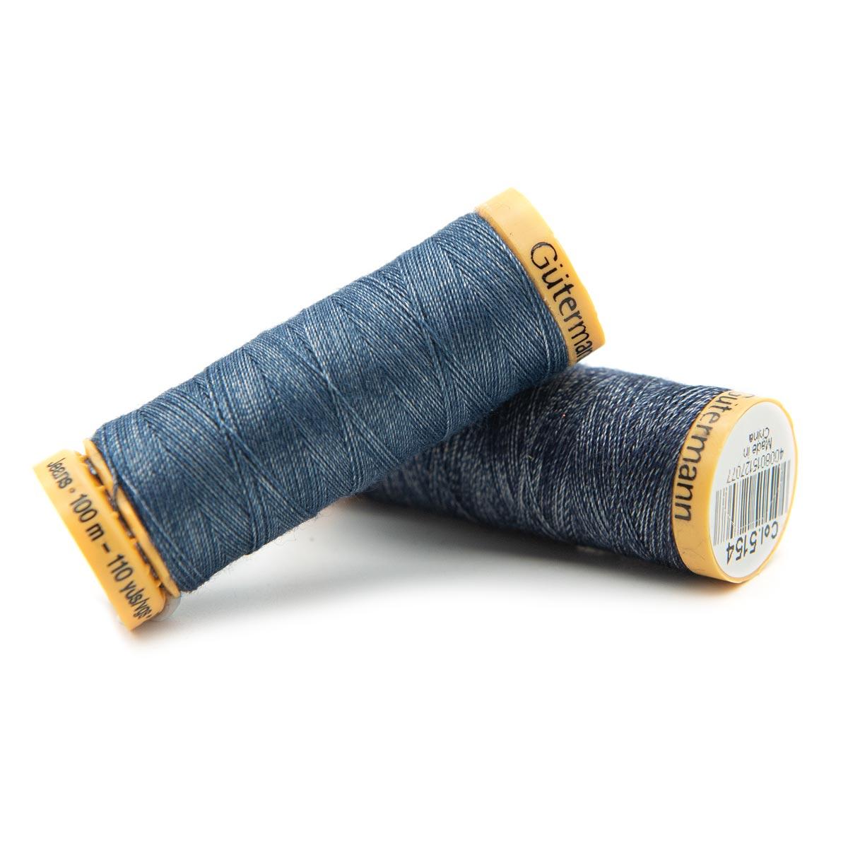 Набор нитей 'Джинсовый' (744476 Нить джинсовая для штопки 100 м) 2 ш/упак Гутерманн