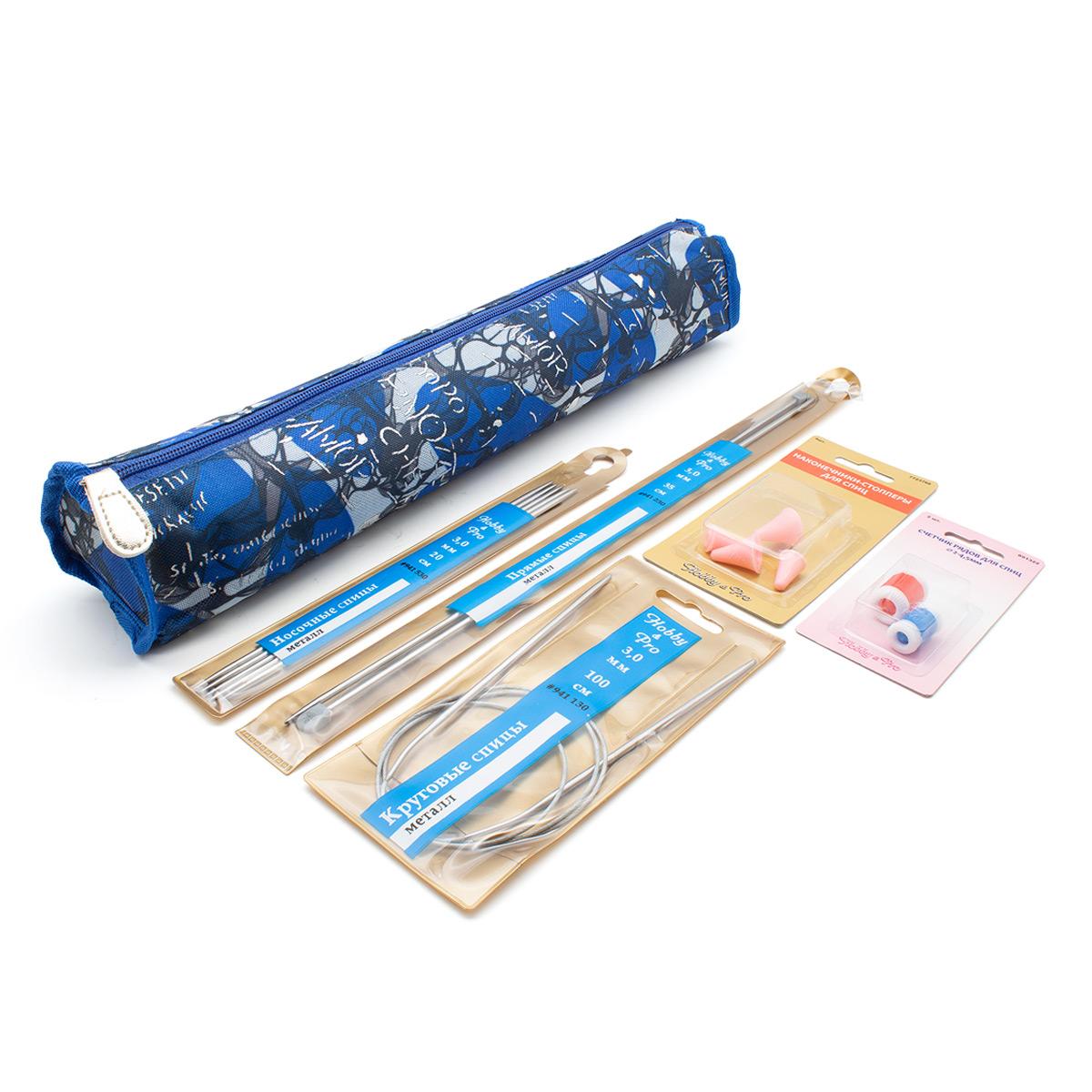 Набор для вязания, 7 предметов, металл, Hobby&Pro