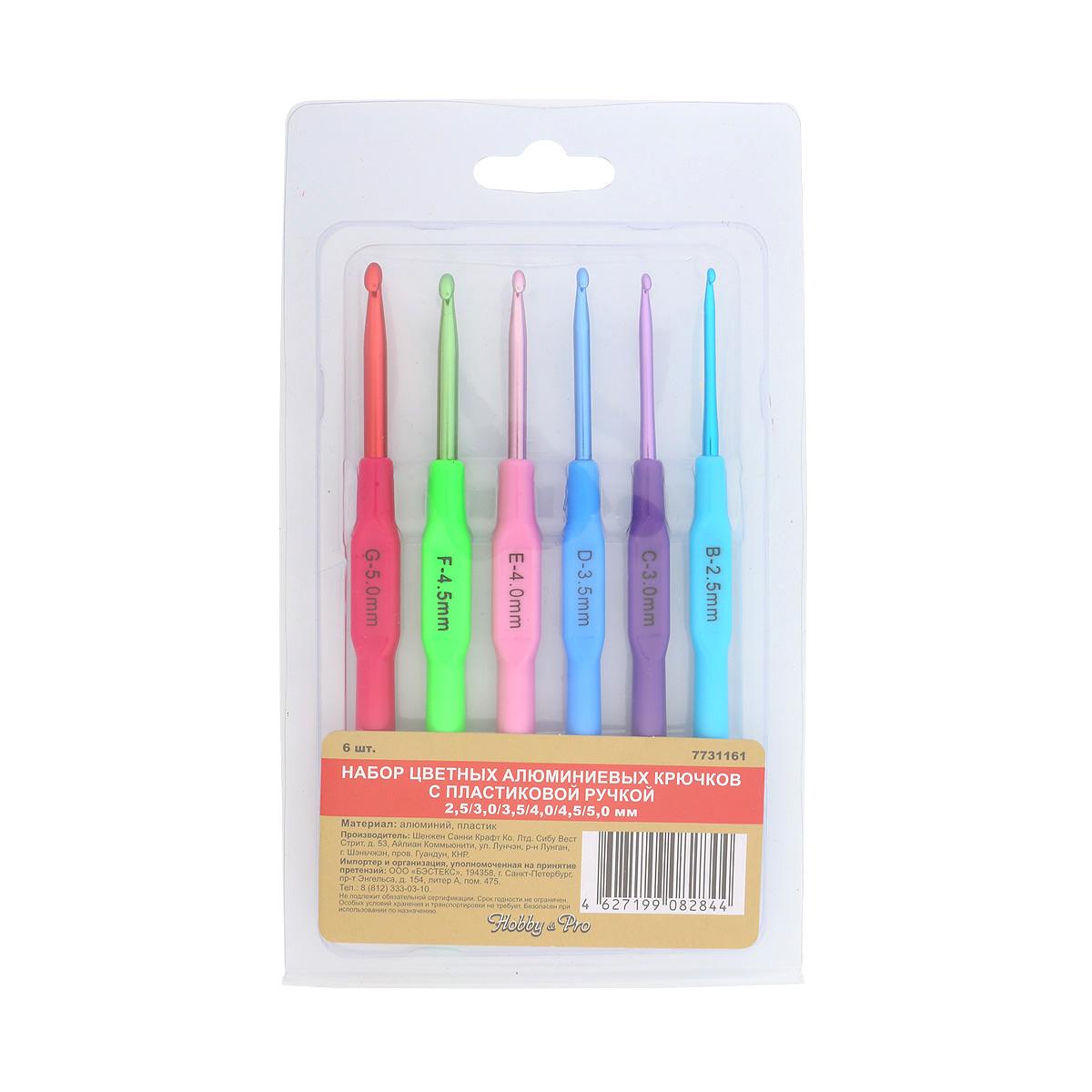 1287 Набор цв. алюм. крючков с пластиковой ручкой 2,5мм-5,0мм.,упак(6шт),Hobby&Pro