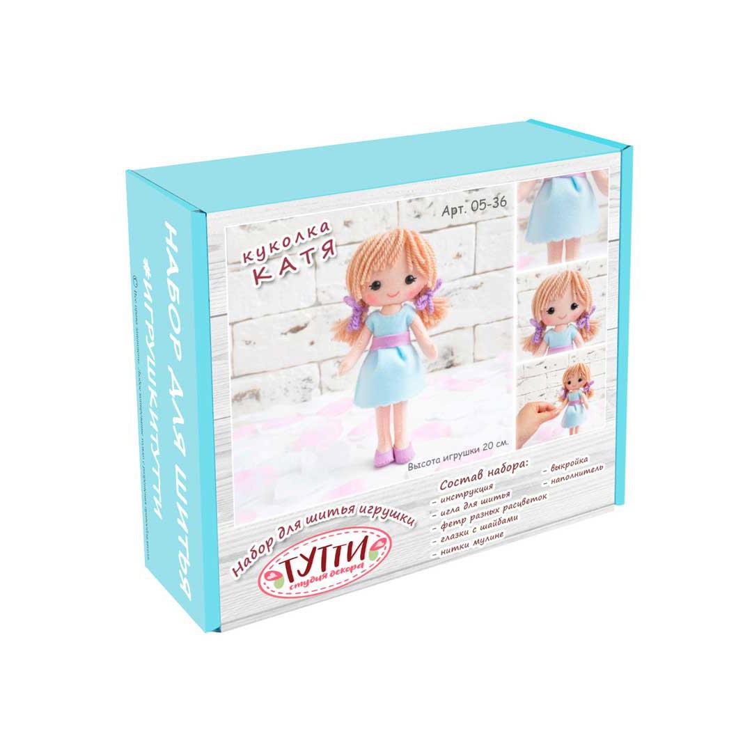 05-36-ТУТТИ Набор для шитья игрушки 'Куколка Катя'