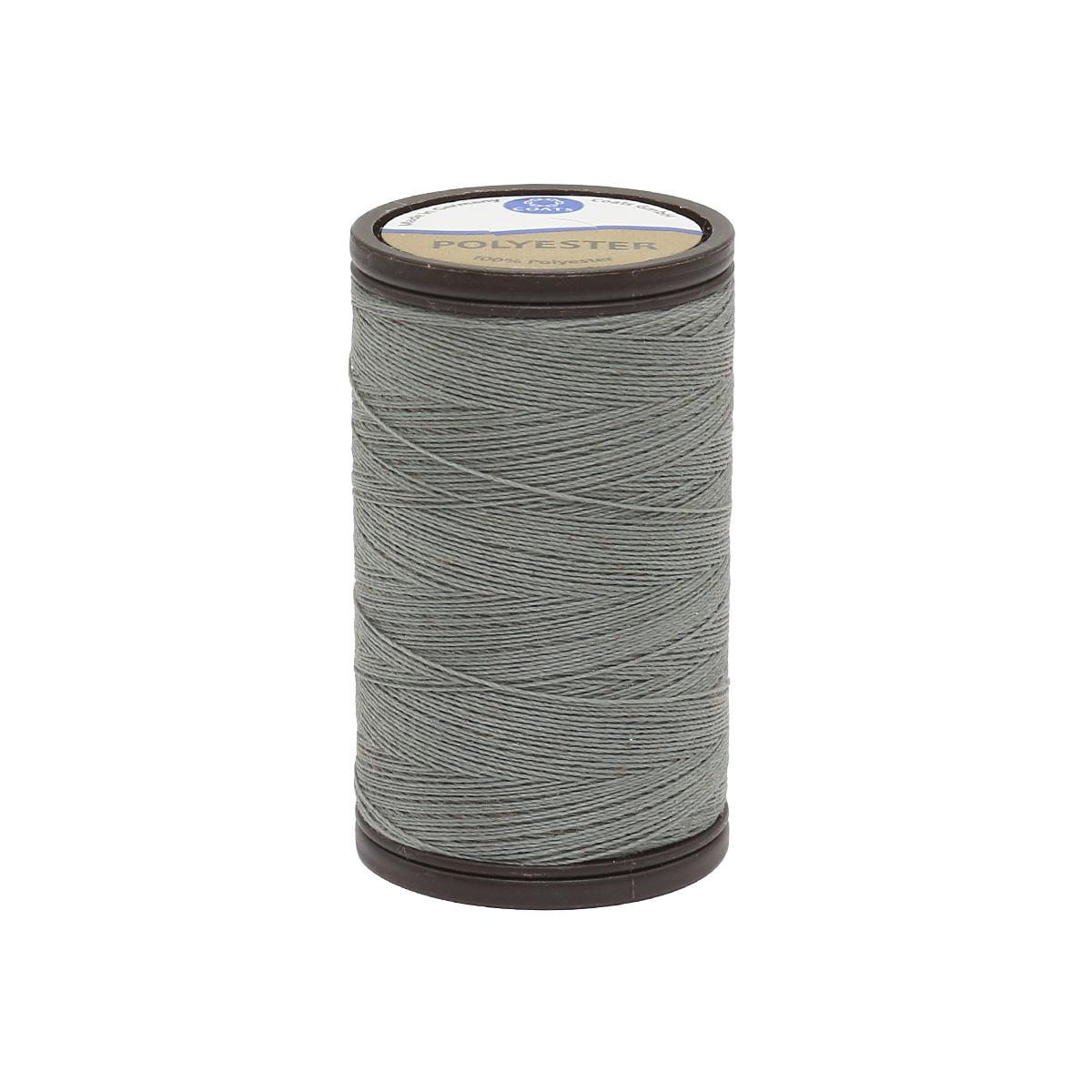 2166-5019 Нитки швейные полиэстеровые 200 м