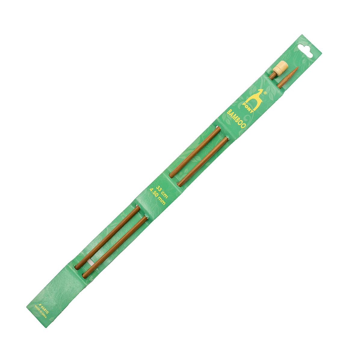 66810 Спицы вязальные прямые 4,50мм*33см, бамбук, 2шт PONY
