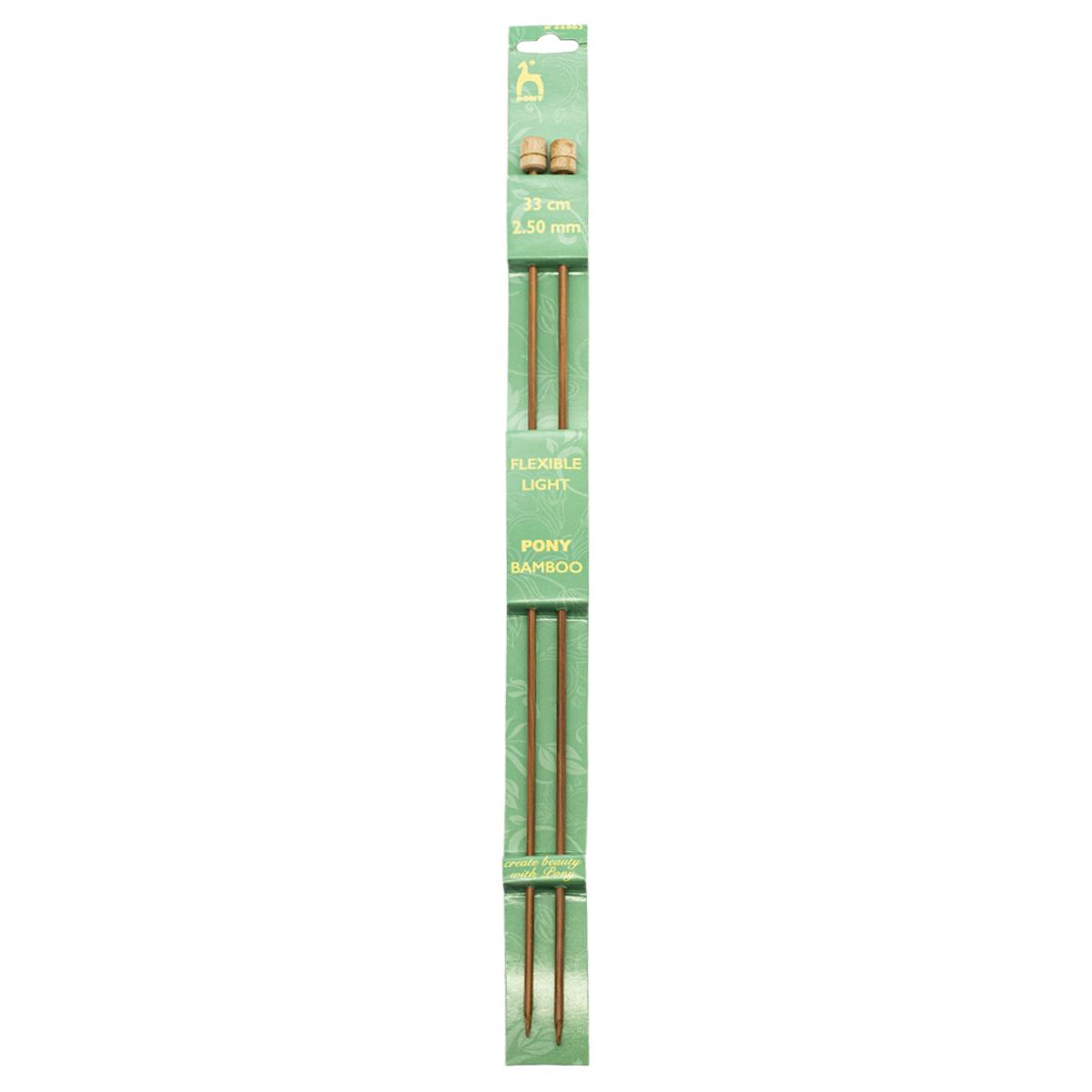 66803 Спицы вязальные прямые 2,50мм*33см, бамбук, 2шт PONY