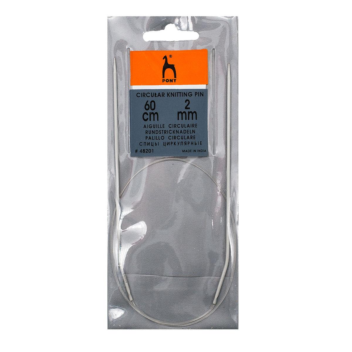 48201 PONY Спицы круговые 2,00 мм/ 60 см, алюминий, 2 шт.