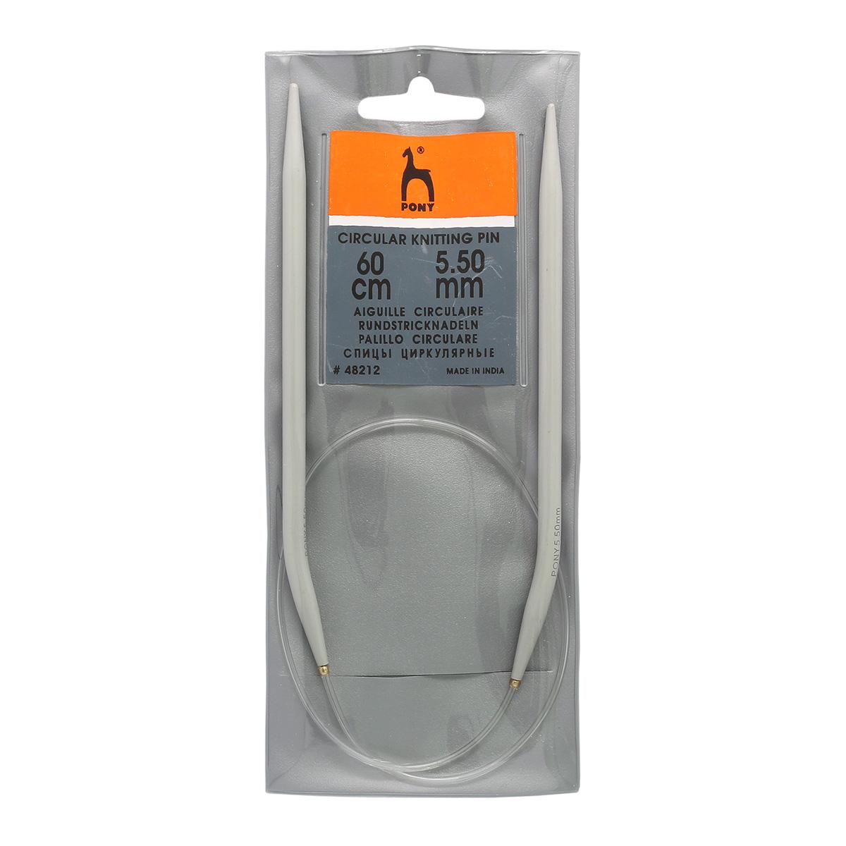 48212 PONY Спицы круговые 5,50 мм/ 60 см, алюминий, 2 шт.