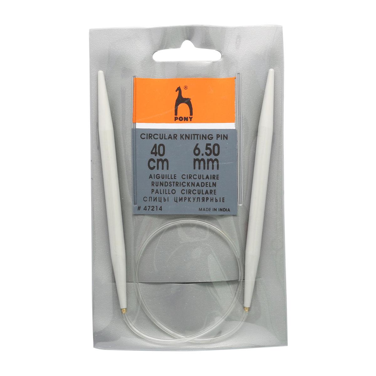 47214 PONY Спицы круговые 6,50 мм/ 40 см, алюминий, 2 шт.