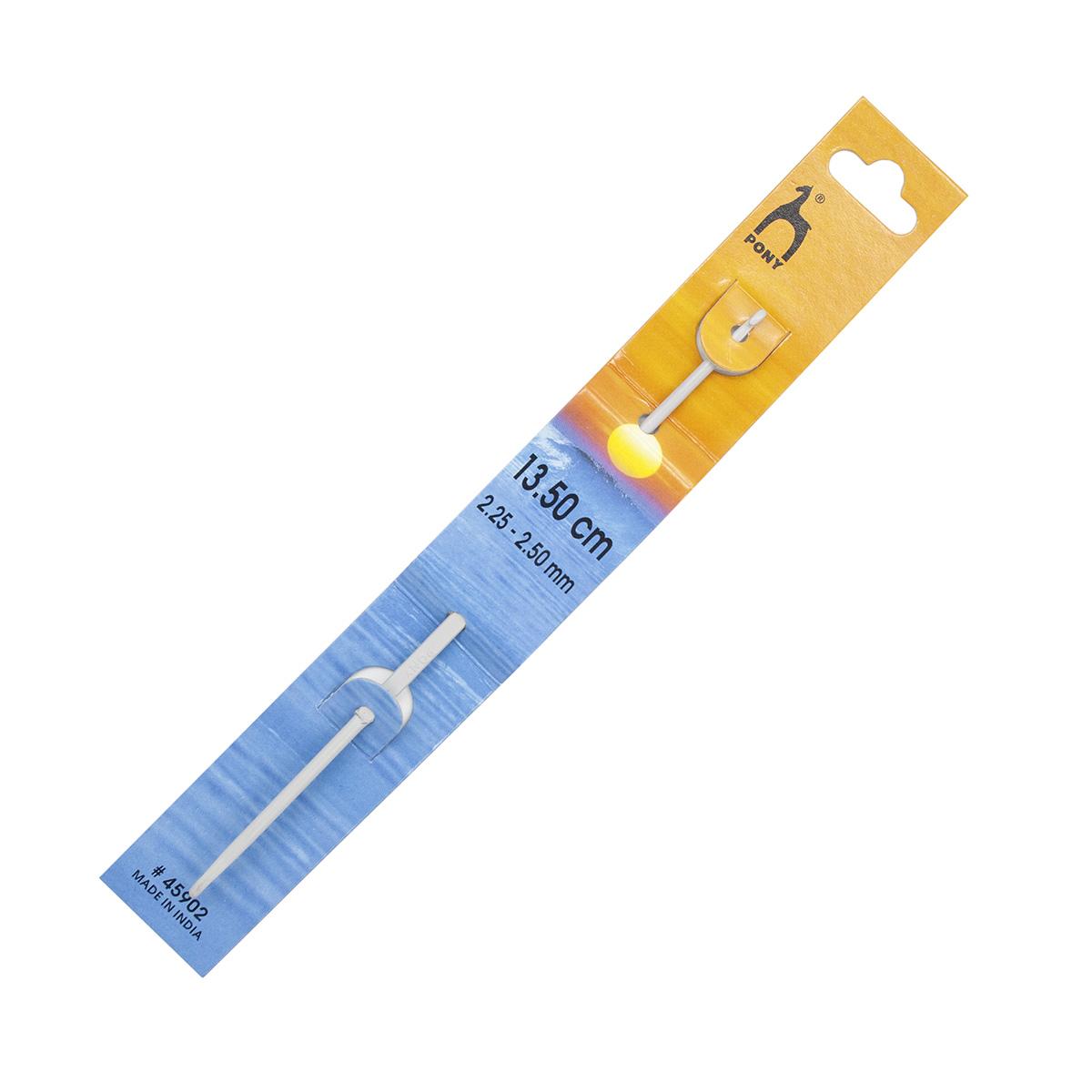 45902 Крючок вязальный двусторонний 2,25мм*2,50мм*13,5см, алюм. PONY