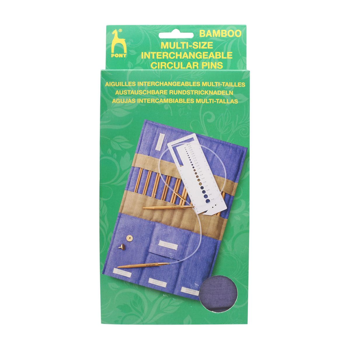 57801 Набор вязальных принадлежностей подарочный многофункциональный, бамбук, 30 предметов PONY
