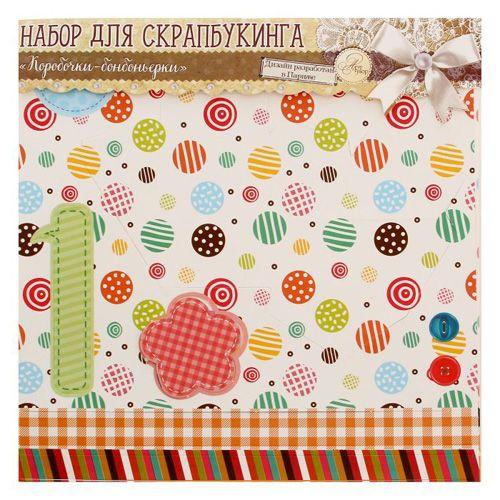 1193217 Набор для декорирования бонбоньерки 'Яркий праздник' упак/ 2 шт