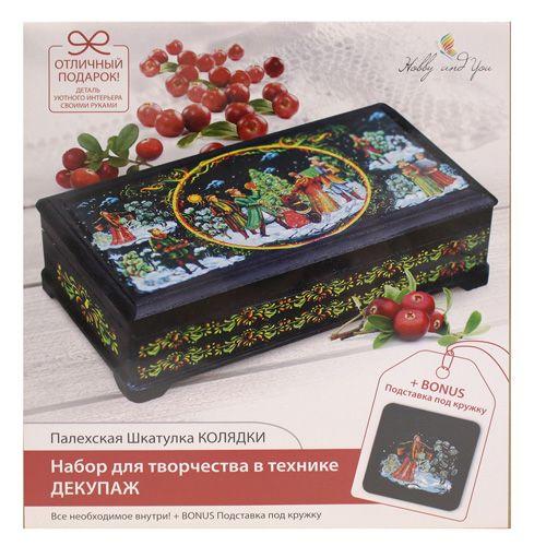 HY601005 Набор в технике декупаж Купюрница 'Колядки'