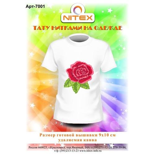7001 Набор для вышивания на одежде 'Роза' 9х10см