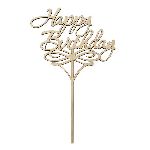 L-616 Деревянная заготовка топпер 'Happy Birthday' 17,5*27,5см Астра