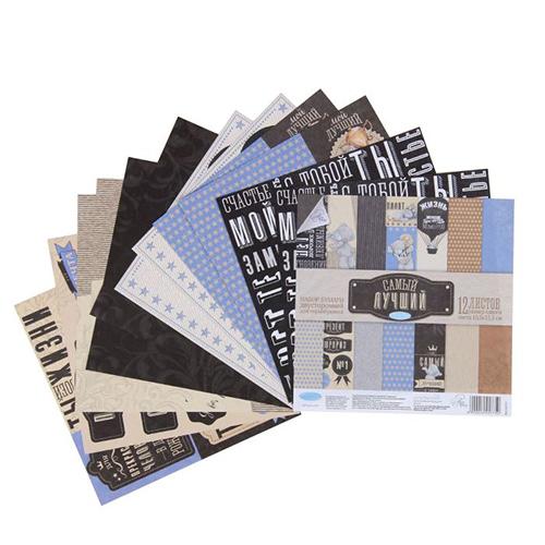 1445775 Набор бумаги для скрапбукинга Me to you 'Самый лучший' 12 листов 15.5 x15.5 см,180 г/м