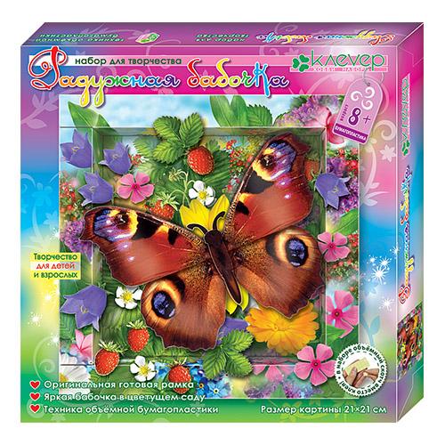 АБ 41-200 Набор для картины 'Радужная бабочка' (аппликация) 205х205х22 мм Клевер