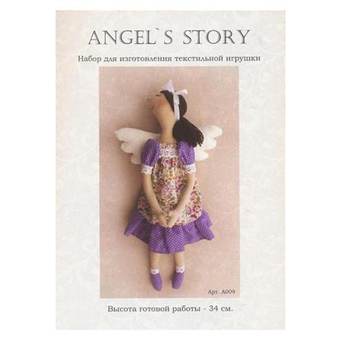 A009 Набор для изготовления игрушки 'ANGEL'S STORY' 34 см