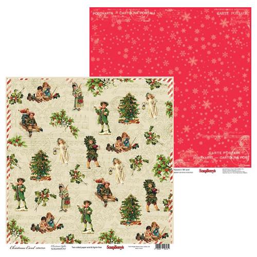 SCB220605707 Бумага для скрапбукинга двусторонняя Ночь перед Рождеством Рождество, 30,5х30,5 см 180 гр/м, 10 шт*уп