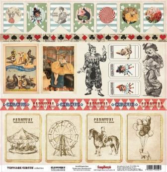 SCB220604908 Бумага для скрапбукинга односторонняя Старый цирк Клоунада 30,5х30,5см 180 гр/м,10 шт*уп