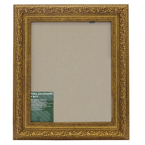 К 163 (1536) Рама со стеклом 'Смоленская Богородица' 21,3*26,3 см (20*25см)