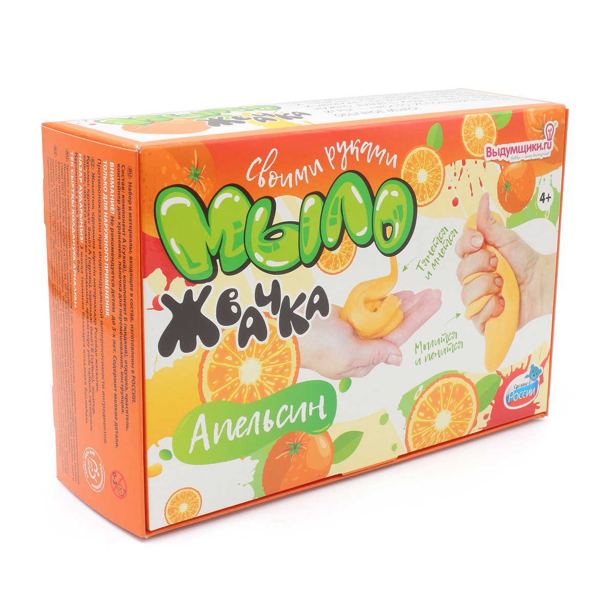 Набор для изготовления мыла-жвачки 'Апельсин'