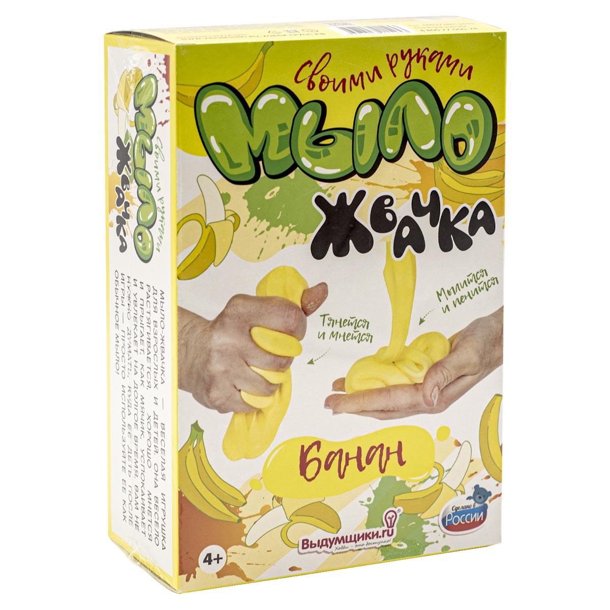 Набор для изготовления мыла-жвачки 'Банан'