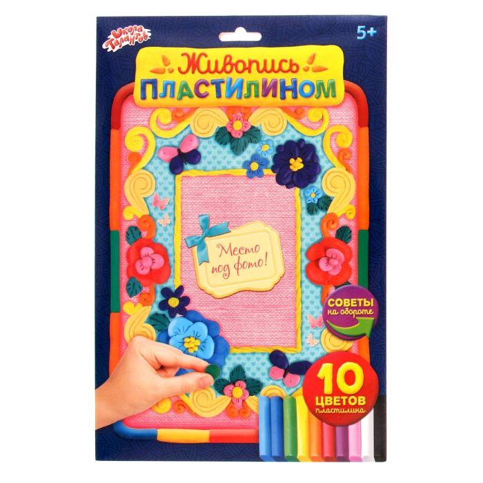 1205880 Живопись пластилином 'Рамочка'+ пластилин 10 цветов по 10 гр