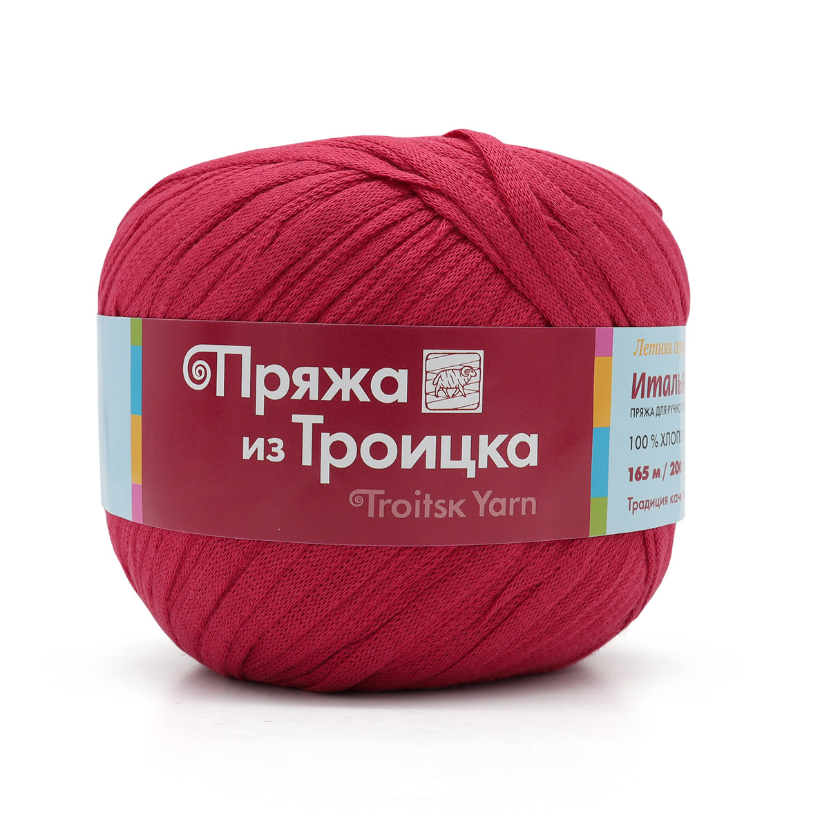 Пряжа из Троицка 'Итальянская' 200гр. 165м. (100% хлопок)