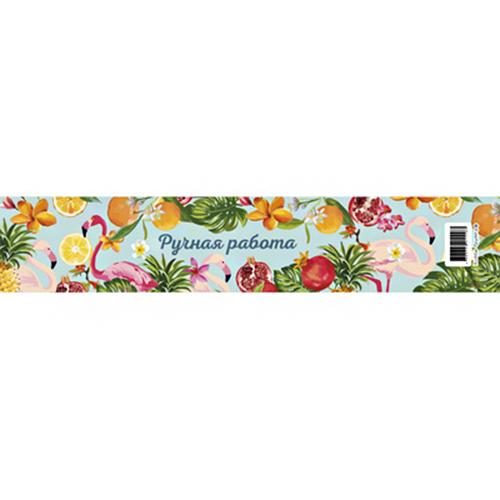 Декоративная упаковка 'Тропики' (лента декоративная) 20*4см