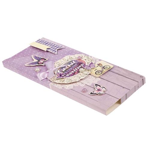 1545231 Набор для создания конверта для шоколадки или денег 'Счастье в каждом мгновении', 8 х 18 см