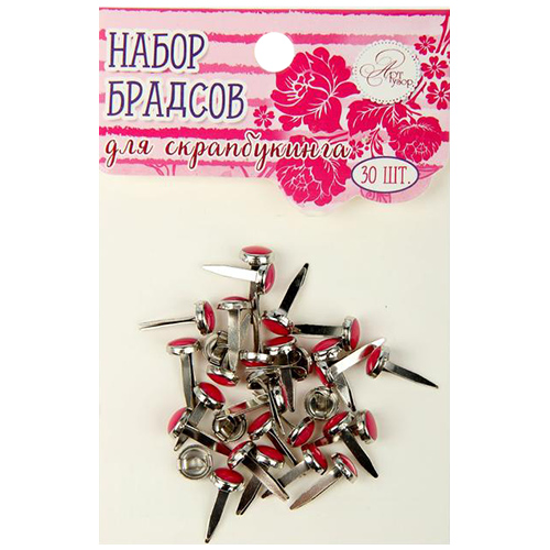 1273626 Набор брадсов для творчества 'Розовая фуксия', 30 шт