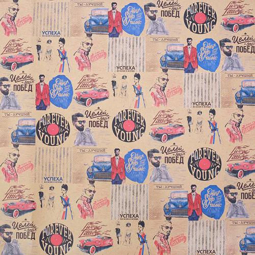 2791551 Бумага упаковочная крафт 'Forever young', 50 х 70 см