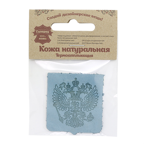 30 Термоаппликация из кожи Герб России 4,49*5,18см, 100% кожа