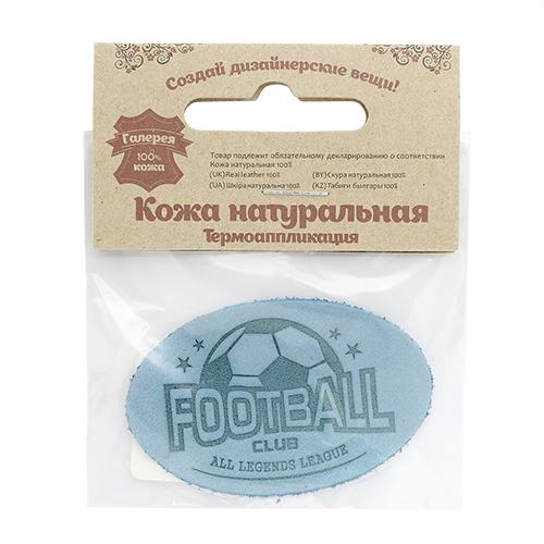 Термоаппликация овал футбол 6,0*3,8см дизайн №37, 100% кожа