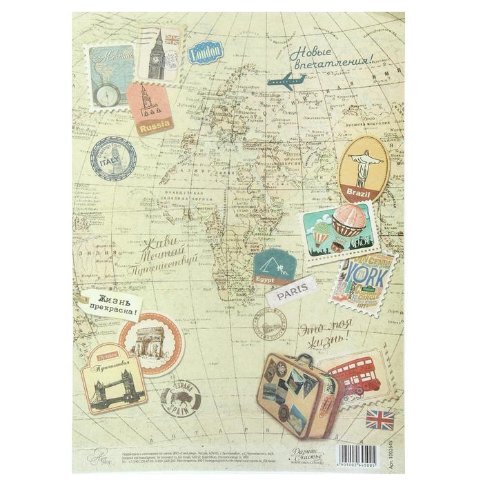 1002645 Декупажная карта 'Карта путешествий' 21 х 29,7 см