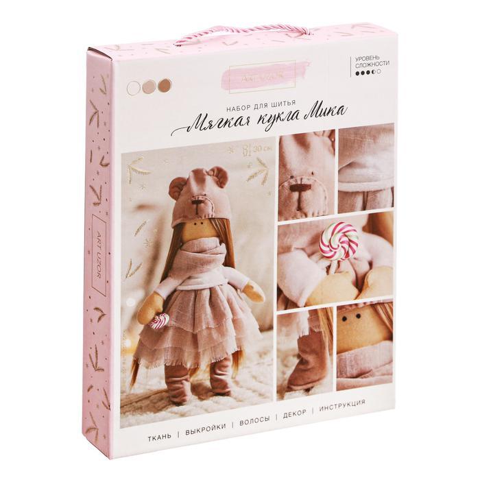3299325 Набор для шитья 'Мягкая кукла Мика', 18,9 х22,5 х2,5 см