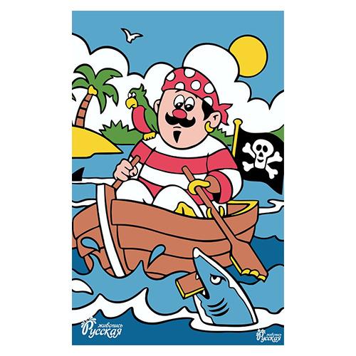 SA007 Набор для рисования по номерам на картоне 'Пират' 20*30см