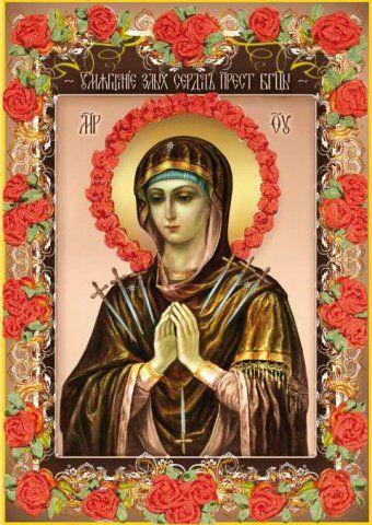 и-05 Набор для вышивания 'Икона Божией Матери Умягчение злых сердец'