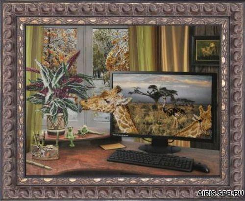 20511 Набор для вышивания бисером Краса и творчество 'Фантазии саванны' 59*45 см