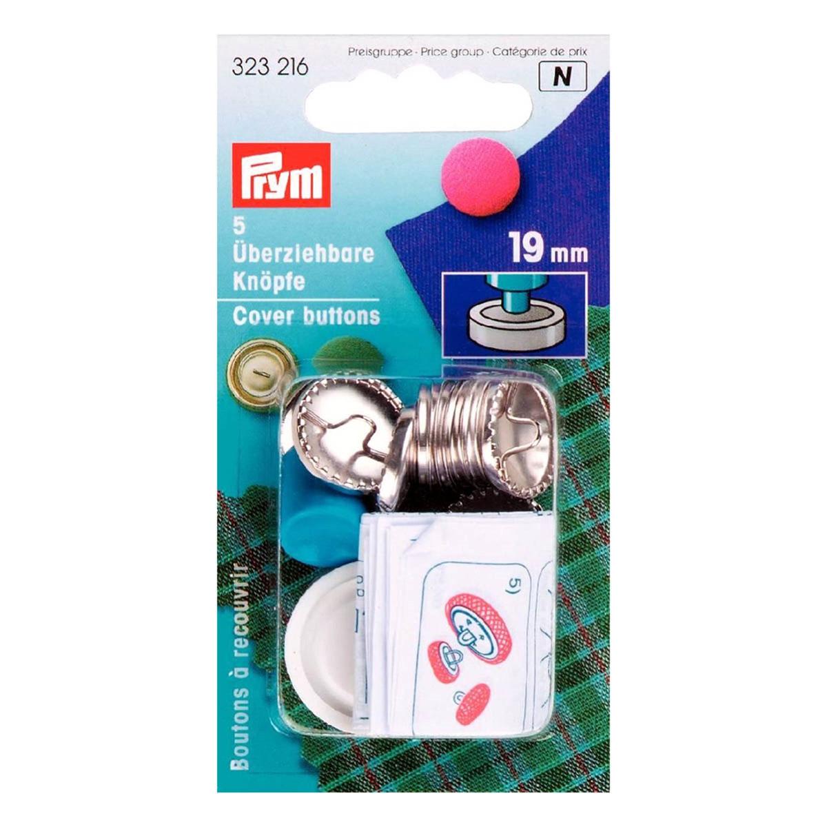 323216 Пуговицы для обтягивания тканью с инстр., 19 мм, упак./5 шт., Prym