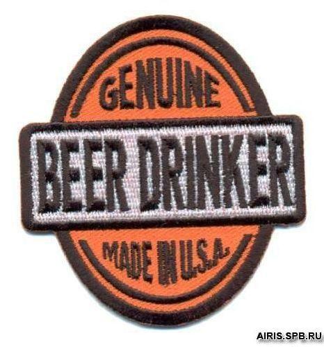 Термоаппликация AD1097 BEER DRINKER (пьющий пиво) Hobby&Pro