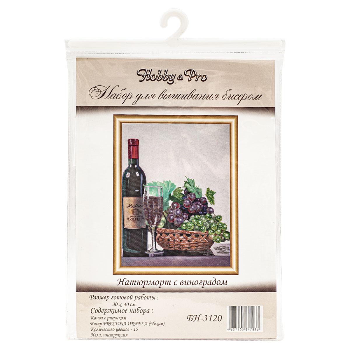 БН-3120 Набор для вышивания бисером Hobby&Pro 'Натюрморт с виноградом', 30*40 см