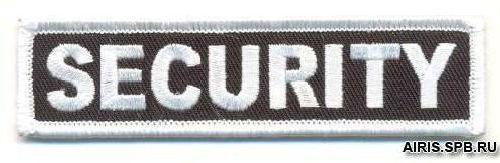 AD1102 Термоаппликация Security (охрана), 2,5*10 см, Hobby&Pro